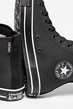 CHUCK TAYLOR ALL STAR 10C BLACK / WHITE
